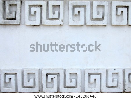 Traditional Chinese style wall