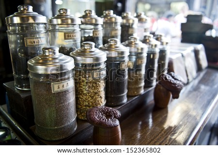 Traditional chinese tea in jars, photo taken in tea house, China - stock photo