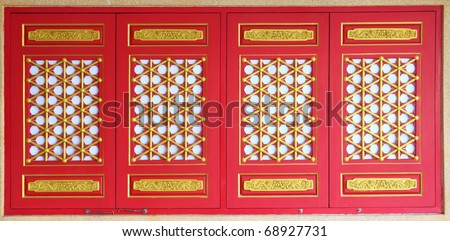 Traditional Chinese temple window pattern - stock photo