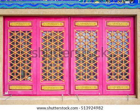 Traditional Chinese windows.