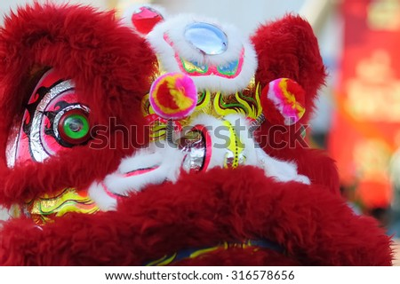 Traditional colorful chinese lion - stock photo