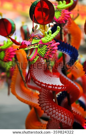 traditional colorful Chinese paper lion - Chinese New Year - stock photo