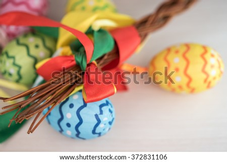 Traditional Easter symbol in Slovakia - stock photo