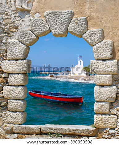 Traditional fishing boat in Greece - stock photo