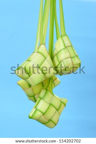 Traditional food in Malaysia, Ketupat - stock photo