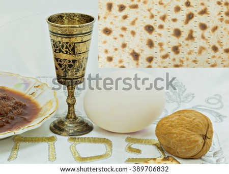 Traditional food of Jewish Passover holiday placed on a white festive serviette with Hebrew word -  Passover - stock photo
