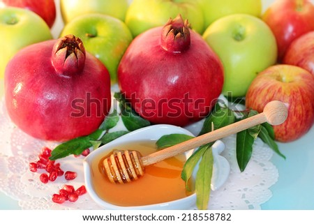 traditional fruits and honey, which should be on the table in the holiday Rosh Hashanah, the Jewish New Year - stock photo