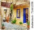 traditional Greece series - old streets with tavernas - stock photo