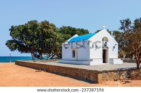 Traditional Greek church on Crete island - stock photo