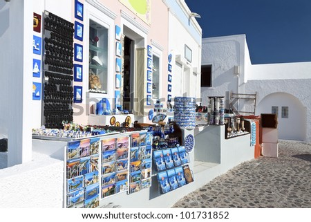 Traditional Greek shop at Santorini island in Greece - stock photo