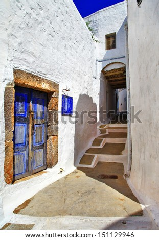 traditional greek streets. Patmos island - stock photo