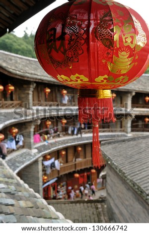 Traditional Hakka Earthen houses in Fujian province, near Tulou,Xibei. Classified as World Unesco Heritage