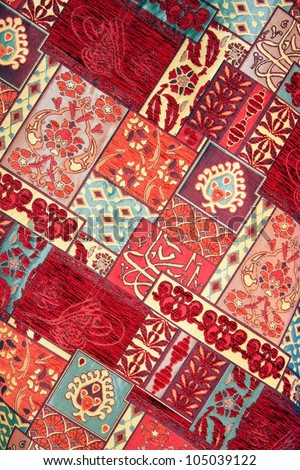 Traditional Handmade Turkish Carpet / Kilim - stock photo