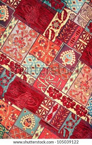 Arabic Carpet Stock Images Royalty Free Images Amp Vectors