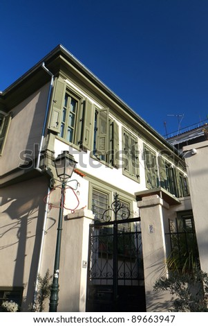 Traditional house located at Thessaloniki city in Greece. Area of the old city