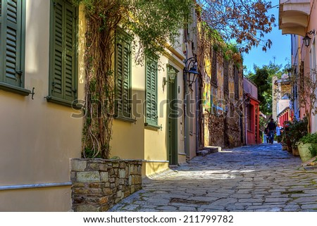 Traditional houses in Plaka,Athens