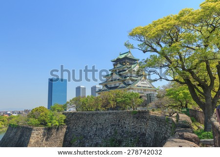 Traditional japanese castle in Osaka, Japan.