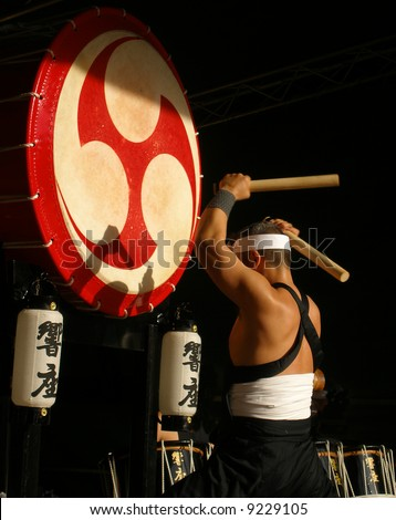 Traditional Japanese drummer - stock photo