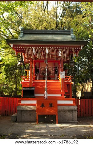 Traditional Japanese shrine