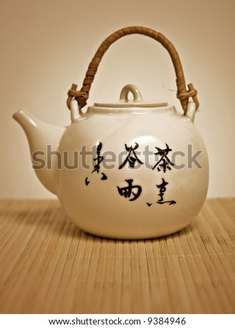 traditional japanese teapot - stock photo