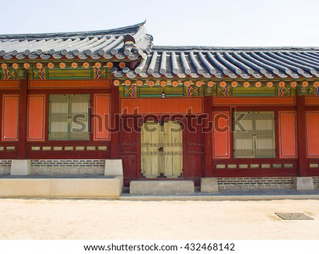 Traditional korean architecture, Gyeongbokgung palace in South Korea
