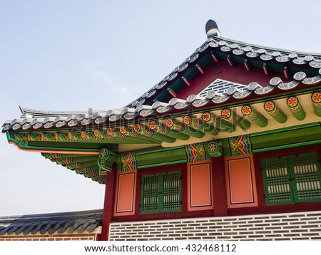 Traditional korean architecture, roof, Gyeongbokgung palace in South Korea - stock photo