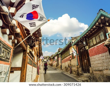 Traditional Korean style architecture at Bukchon Hanok Village in Seoul, South Korea. - stock photo