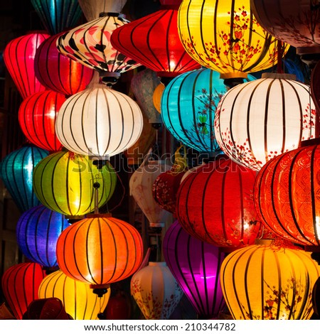 Traditional lamps in old town Hoi An, Central Vietnam. - stock photo