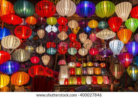 Traditional lanterns in Old Town Hoi An, Vietnam. - stock photo