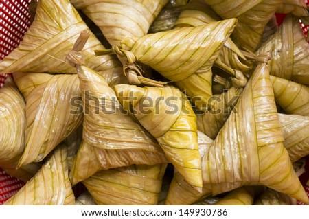 Traditional malaysian food when celebrating hari raya. This food called ketupat palas. - stock photo