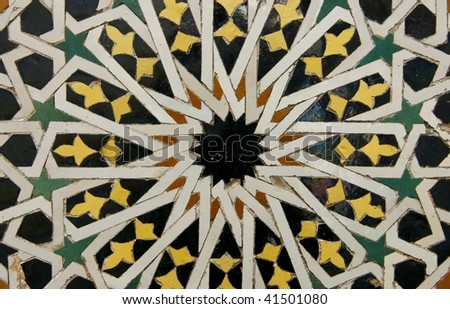 Traditional Moroccan tile pattern, very common in Morocco