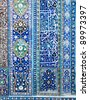 Traditional Muslim ornament on the mosque in Samarkand - stock photo