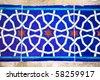 Traditional Oriental Art / Close-up photo of handmade Turkish tiles, Istanbul, Turkey - stock photo