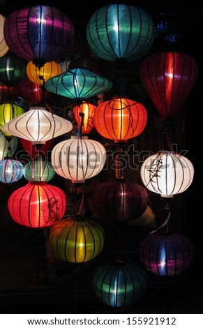 Traditional paper lanterns in Hoi An, Vietnam - stock photo