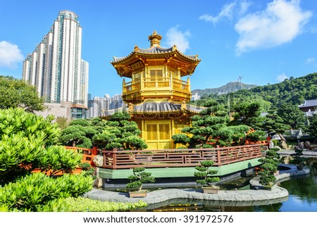 Traditional pavilion  and modern skyscraper. Nan Lian Garden. It is a Chinese Classical Garden in Diamond Hill, Kowloon, Hong Kong. - stock photo