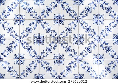 Traditional portuguese tiles,Blue azulejos on the building's exterior in Lisbon, Portugal. - stock photo