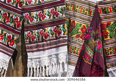 Traditional Romanian rugs