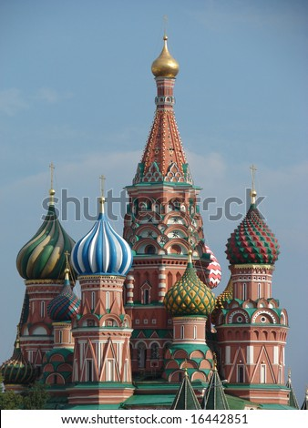 Traditional Russian architecture. The Pokrovsky Cathedral on Red Square in Moscow. - stock photo