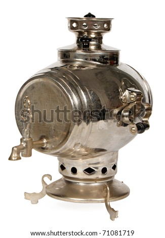 TRADITIONAL Russian samovar isolated on a white background