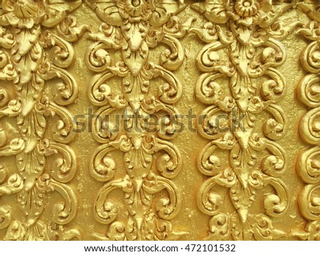 Traditional Thai style pattern decorative in temple,Thailand.