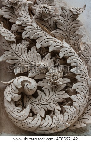 Traditional Thai style sculpture pattern decorative in temple,Thailand.