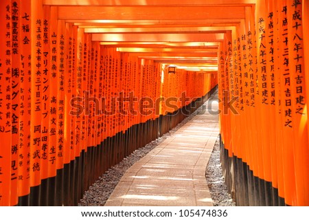 Traditional torii gate in Kyoto, Japan - stock photo