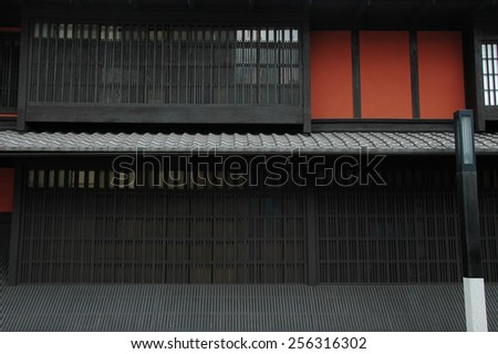 Traditional town houses at Gion, Kyoto - stock photo