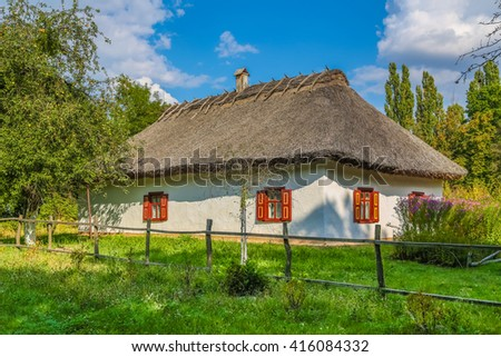 Traditional ukrainian rural cottage - stock photo