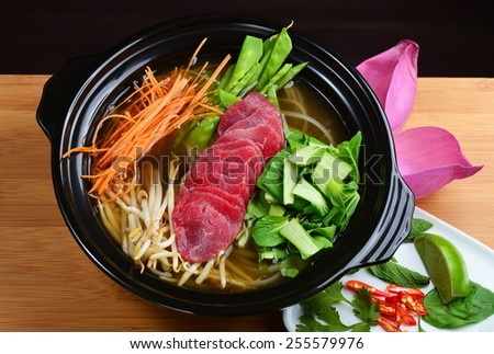 Traditional Vietnamese beef soup pho - stock photo
