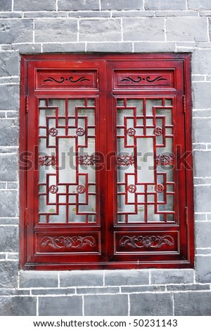 Traditional window of china - stock photo