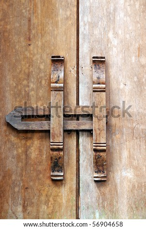 Traditional Wooden Lock - stock photo