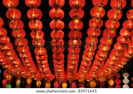 Traditionally decorated with Chinese lanterns. - stock photo