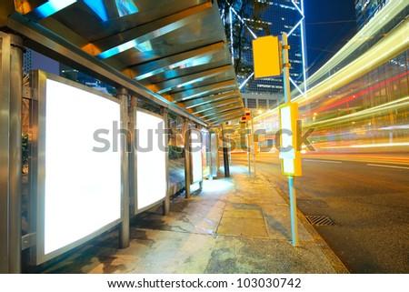 traffic city and Blank billboard on sidewalk - stock photo