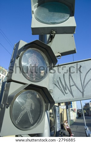 Traffic light in Moscow city - stock photo